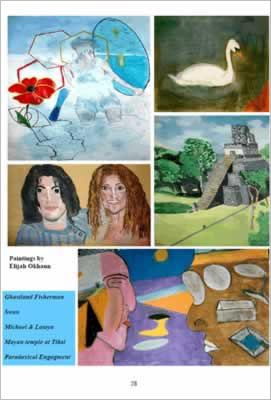 drawings are called Ghostland Fisherman, Swan, Michael and Latoya, Mayan Temple at Tikal and Paradoxical Engagement